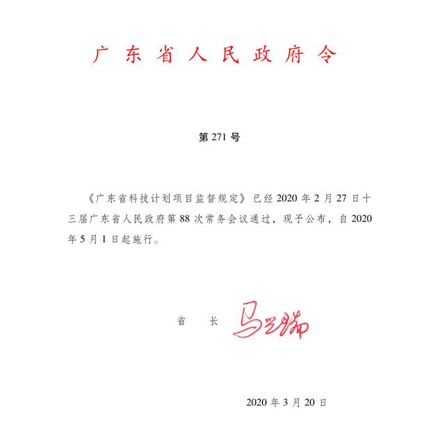 20200328szzc01-01.png